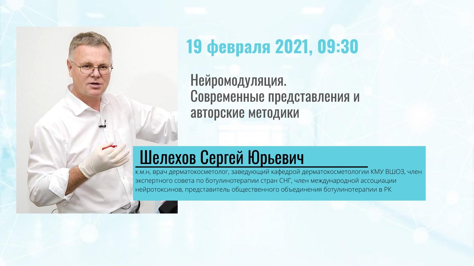 Nex_seminar